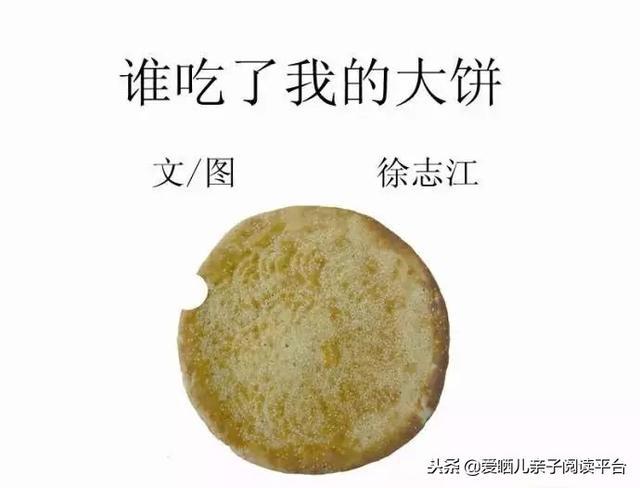 大饼不温柔最新视频