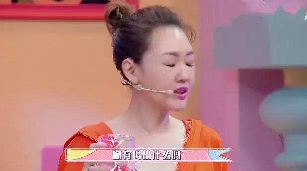 郑爽小s综艺叫什么名字