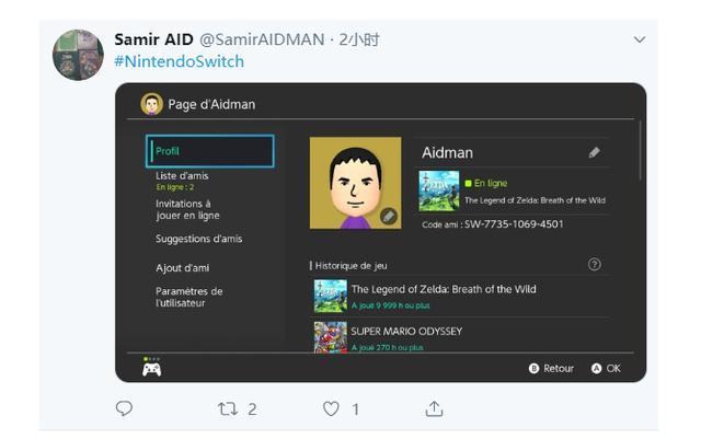累计玩塞尔达9999小时,只为试试游戏机上限? 塞尔达传说 游戏资讯 第2张