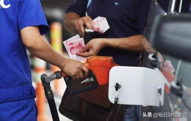 【最新天津油价查询】天津89_92_95汽油_0号柴油油价... - 买车网