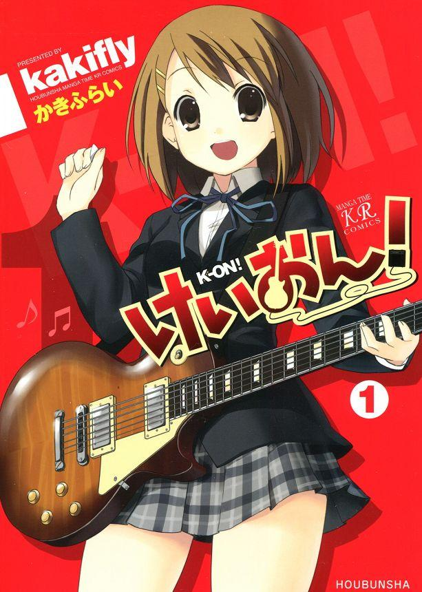 轻音少女10年了,你还记得她吗? 丰崎爱生 ACG资讯 第7张