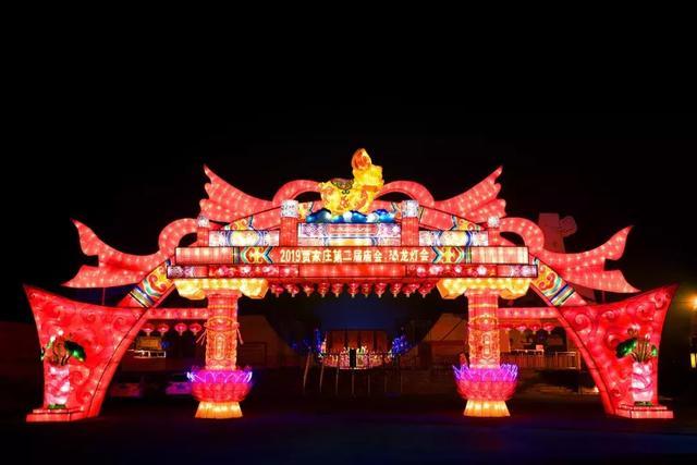 唐山灯展2019