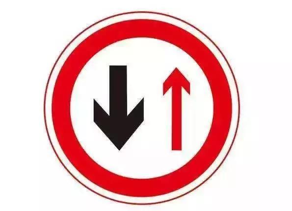 大连街头出现这俩交通标志 啥意思?-第4张图片