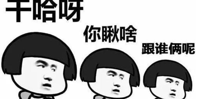 东北演唱天团火爆网络,独特的大碴子味道,让网友接连鼓掌称赞!