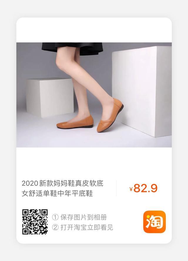 妈妈真皮软底女单鞋价格_报价_促销_图片_多少钱-苏宁易购手机版