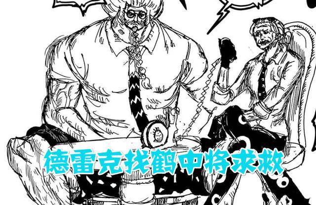 狂三x士道本子漫画