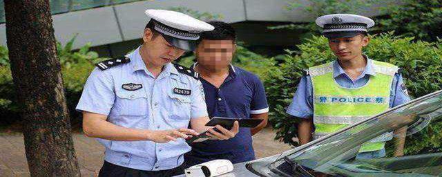 违章停车罚单怎么处理