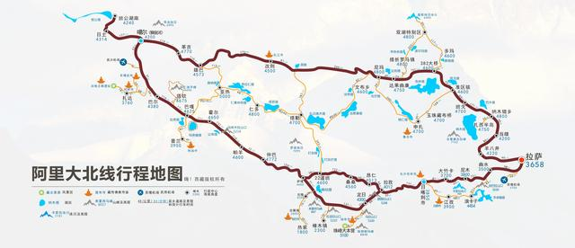 西藏地图高清