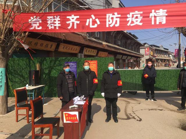 宜阳县韩城镇《我和我的祖国》大型快闪歌唱活动