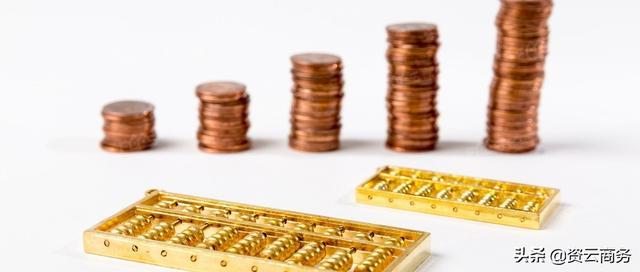 公积金换算是怎样的?公积金贷款怎么计算?