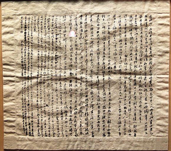 读林觉民与妻书读后感