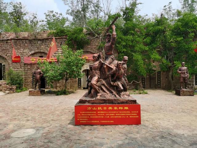 一起走进禹州方山镇爱国主义教育基地 感受红色旅游的独特魅力!