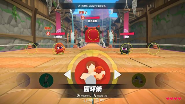 任天堂《健身环大冒险》是怎样的一款游戏? 任天堂 游戏资讯 第17张