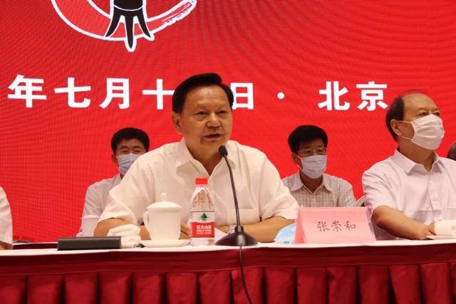 张崇和会长寄语中国酒业协会第六届理事会