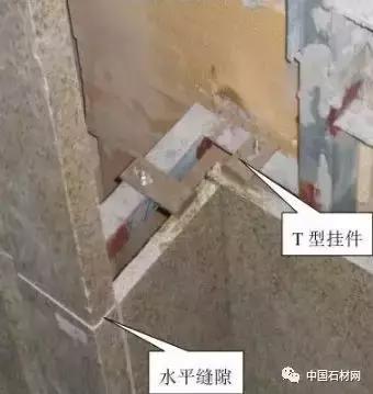 干挂石材背栓