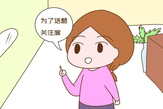 变形计:有一期节目中农村女孩染上公主病?还逼着奶... _网易新闻