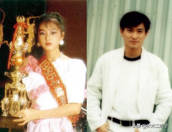 刘德华老婆朱丽倩简历