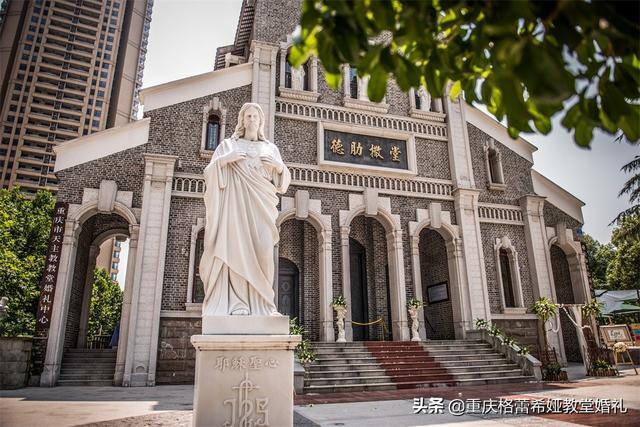 重庆结婚酒店:教堂婚礼要注意什么礼仪-团宴网