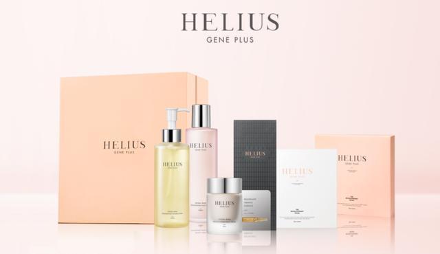 赫丽尔斯护肤品有几个系列?为你介绍赫丽尔斯系列产品
