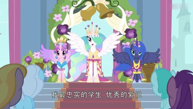 我的天呐!紫悦竟然当上了公主,宇宙公主都把她当成榜样