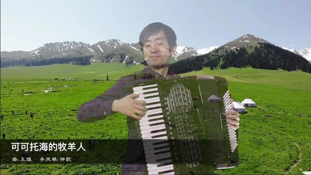 千本樱手风琴谱