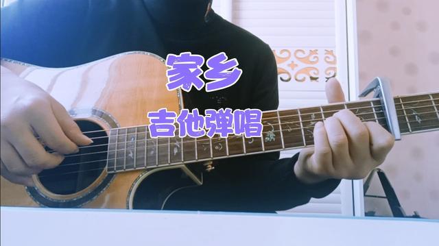 家乡简谱歌谱韩红