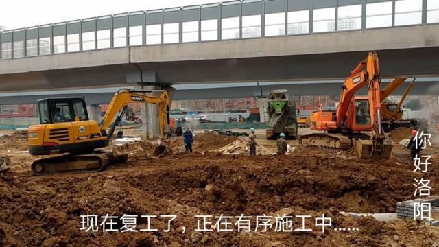 【洛阳交通:12月12日开始九都路涧东路口围挡施工】