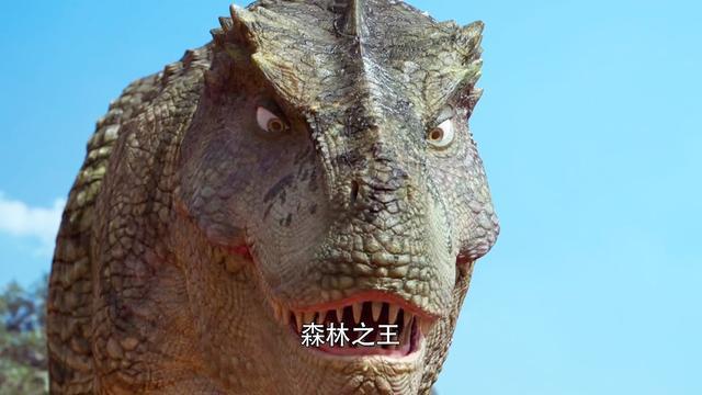 恐龙简笔画霸王龙
