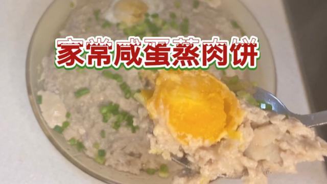 蟹肉蒸蛋图片