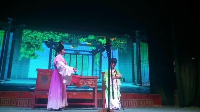 潮剧::天子奇缘(广东潮剧院一团)