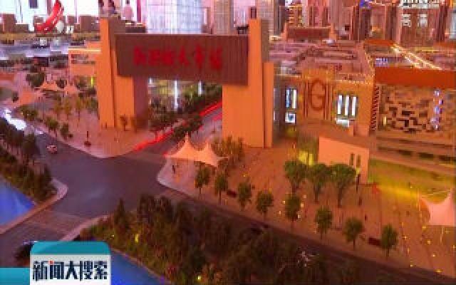 新洪城大市场最新动态:A3版商铺火爆开售中!_手机搜狐网