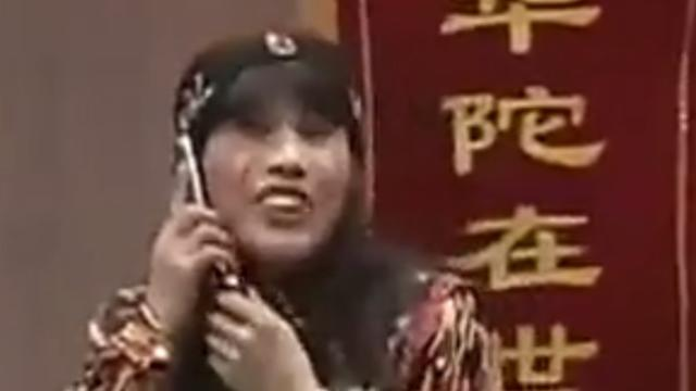 河南曲剧欣赏《吹牛之二》 曲剧名丑李天方演唱