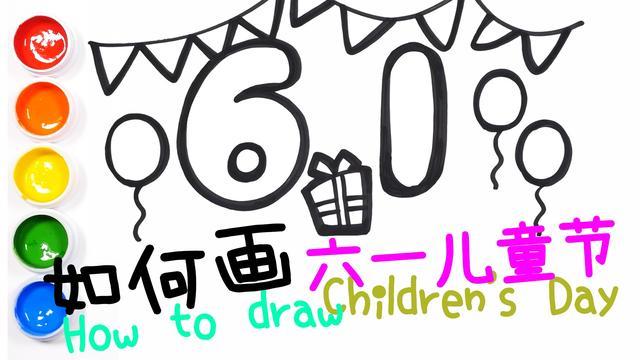 幼兒愛心卡氣球簡筆畫