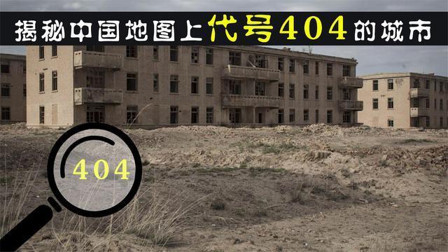 中国地图高清