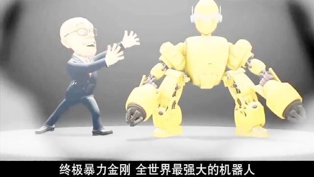 熊出没:光头强制造终极暴力金刚,是全世界最强的机器人