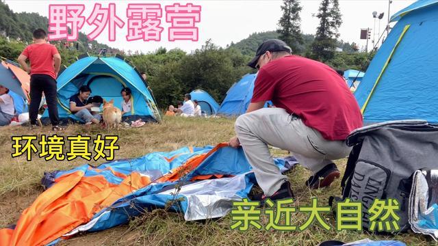 2021仙女山租帐篷多少钱