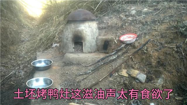 农村土灶图片