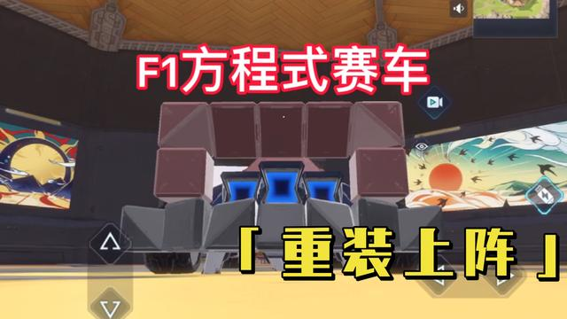 f1方程式赛车简笔画