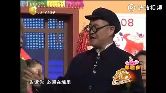 赵本山爆笑经典小品《过年了》