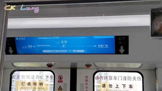 地铁一公里,深圳地铁房价揭秘--3号线篇