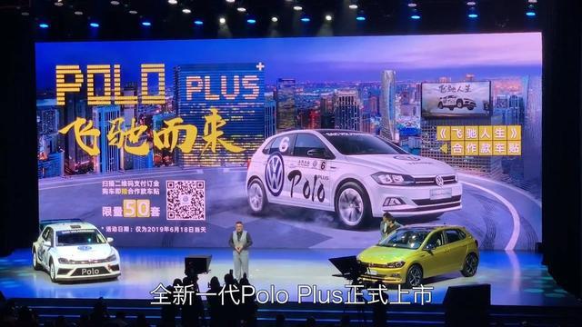 【大众Polo】新大众Polo 报价_图片_参数_怎么样 - 汽车大全