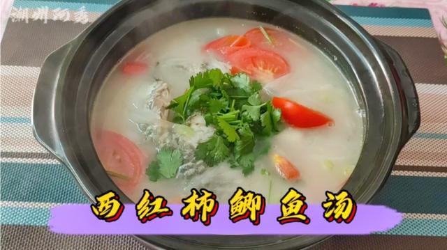 白萝卜肉片汤图片