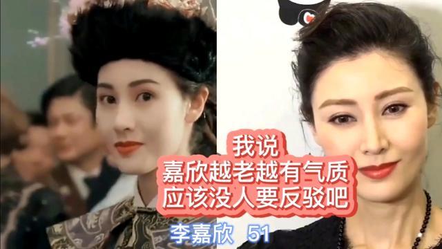 香港女明星名字