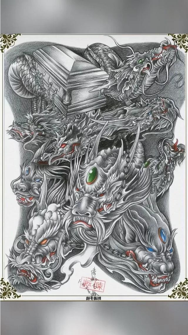 九龙抬棺纹身手稿