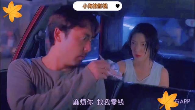 韩国午夜电影大全动图