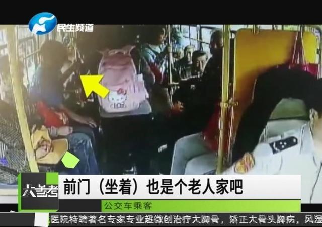 感人!公交车上年轻乘客为老人让座,老人婉拒:别让,你比我还累