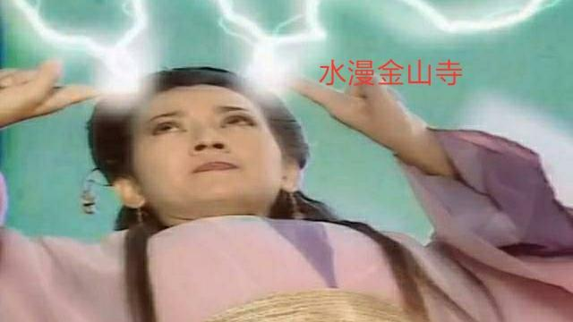 赵雅芝版新白娘子传奇,白素贞为救夫与法海斗法,水漫金山寺