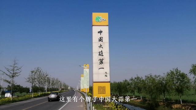邳州农村图片