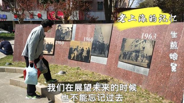今天带大家看看真正的上海老街-张庙一条街