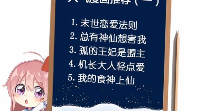 日本全彩漫画在线阅读免费